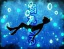 【腐・手書き】ムクツナで心/壊/サ/ミッ/ト+おまけ【未完】