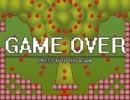 第63位:■ドMがドSな鬼畜ゲームを作るとこうなるよ!- part1 - thumbnail