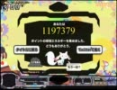 Incubator 119万点 ver1.039