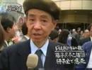 【ニコニコ動画】藤子・F・不二雄先生、逝去。 ニュース映像を解析してみた