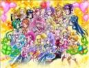 プリキュア 全OPメドレー+おまけ 2011ver.【初代~スイート&DX3】 thumbnail