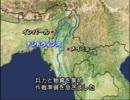 【ニコニコ動画】太平洋戦争 「インパール作戦」 2/3を解析してみた