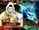 【三国志大戦3】UC太史慈Masterを目指して その17【vs八卦の戦計】