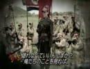 【ニコニコ動画】戦友第5話 4/4を解析してみた