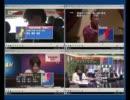 【ニコニコ動画】【緊急地震速報】2011/04/07 23時 震度6強 津波警報 テレビ4局 同時表示 21分を解析してみた