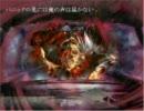 【土塊様公認】ホラーAVG・死の霊園 零【ブンブン実況・2】