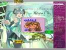 ウグイス嬢 が カバー曲を歌ってくれ田尾「メルト」 thumbnail