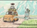 ナウシカが、ちょっと旅行にいってきます(2)