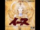 ぬふぅ! x68000版YSの曲を堪能するとしよう。