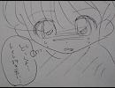 親友がまた描いたおしがま漫画『高校受験』