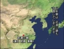 太平洋戦争 太平洋戦争への道 2/3 thumbnail