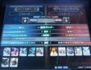 【LOV2】全国ランカー決戦 OGIX vs AsIA thumbnail