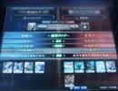 【LOV2】全国ランカー決戦 DANKAN vs 暗黒神