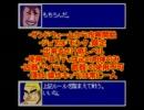FF5モンク縛り 第2部 Part 6 thumbnail