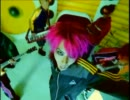 hide 「ROCKET DIVE」 thumbnail