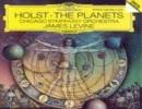 ジェームズ・レヴァイン - 大管弦楽のための組曲 惑星 作品32