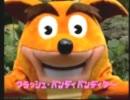 クラッシュ・バンディクー2 ~コルテックスの逆襲!~ を実況プレイ part7 thumbnail
