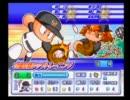 【恋愛】年下の雨宮君と一緒にパワプロ11を実況プレイするぜpart5【野球】