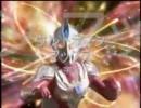 ウルトラマンマックス怪獣・宇宙人集