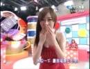 台湾のバラエティ番組に出てくる女が可愛いくてしかたない