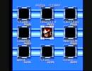白々しくロックマン5を実況プレイ part3 thumbnail