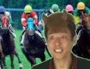【松岡修造】競馬のファンファーレを馬耳東風してみた【関東G1】