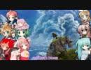 【VOCALOID2合唱団】君をのせて(アカペラ)【天空の城ラピュタ】
