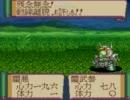 新SD戦国伝大将軍列伝を弱小編成でプレイ49