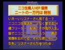 【ニコニコ動画】4/16(土)高知4R ニートの一万円は特別を解析してみた