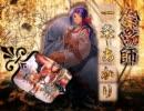 【MUGEN】千年帝都-第03話-【三位一体】