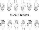 腕の町~吉良吉影は腕が好き~(歌ってみて) thumbnail