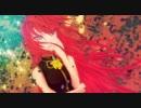 【巡音ルカ】pollinosis - teardrop flower -【オリジナル】