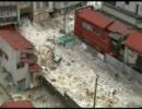 【東日本大震災】 岩手県釜石市 怒涛の津波 (高画質調整版)
