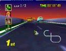 暇だからチートで遊んでみた。 マリオカート64 フラワーカップ thumbnail