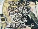 【鏡音リン・レン】鏡 音 P 名 言 っ て み ろ !【552人】