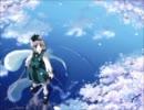 東方萃夢想 魂魄 妖夢のテーマ 広有射怪鳥