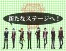 【聖Smiley学園】Vol.2発売!