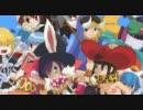 トキメキファンタジー ラテール アニメPV動画 高画質版 thumbnail