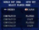 【ゲーム】ふうたのスーパー配信者サッカー2011 part3【実況】