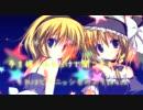 第99位:【東方ヴォーカル】 手のひらピアニッシモ ~原曲:恋色マスタースパーク~ thumbnail