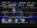 【TOR】 難易度GOD ヴェイグサーンで一人旅 part46 【サイグローグ 20F】