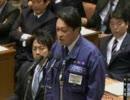 第92位:4.26 衆議院予算委員会 小野寺議員、超無双!