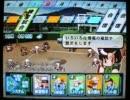 栄冠ナイン実況プレイ part21【ノンケ冒険記☆めざせポケモンマスター!】 thumbnail