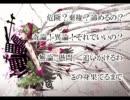 【GUMI】ラブゲノミクス【オリジナル曲】