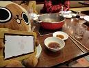 【ニコニコ動画】【ニコニコ日本縦断】ちょっと日本を旅してくる 6日目 【原付の旅】を解析してみた