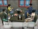 『恋に勝負に就職に!?』青春を実況プレイpart11【風雲録】 thumbnail