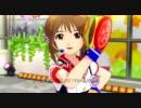 アイドルマスター 雪歩 「愛 Like ハンバーガー」