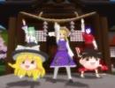 【ニコニコ動画】ゆっくりと守矢一家が歌って踊る「ケロ⑨Destiny」を解析してみた