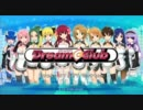 【訛り実況】 DREAM C CLUB - ドリームクラブ - Vol:01