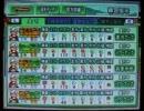 栄冠ナイン実況プレイ part22【ノンケ冒険記☆めざせポケモンマスター!】 thumbnail